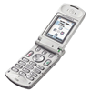 Sell Used Motorola t720c