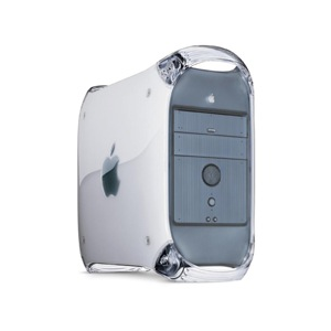 Power Mac G4 Digital Audio 733MHz