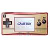 Sell Used Nintendo GameBoy Micro