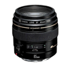 Sell Used Canon 85mm f/1.8 USM EF Lens