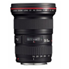 Sell Used Canon 35mm f/2 Wide Angle Lens