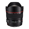 Sell Used Canon 14mm f/2.8L II USM EF Lens