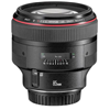 Sell Used Canon 85mm EF f/1.2 L USM Lens