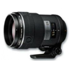 Sell Used Olympus 150mm f/2.0 Zuiko Digital Telephoto Lens
