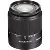 Sell Used Sony 18-70mm f/3.5-5.6 Standard Zoom Lens