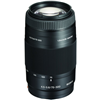 Sell Used Sony 75-300mm f/4.5-5.6 Compact Super Telephoto Zoom Lens