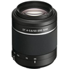Sell Used Sony 55-200mm f/4-5.6 DT Compact Telephoto Zoom Lens