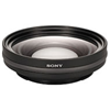 Sell Used Sony VCL-DEH08R 0.8x Wide End Conversion Lens