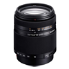 Sell Used Sony 18-250mm f/3.5-6.3 High Magnification Zoom Lens