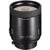 Sell Used Sony 500mm f/8 Reflex Super Telephoto Lens