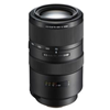 Sell Used Sony 70-300mm f/4.5-5.6 SSM Telephoto Zoom Lens