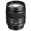 Sell Used Sony 135mm f/2.8 (T4.5) STF Telephoto Lens