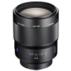 Sell Used Sony 135mm f/1.8 T Telephoto Lens