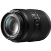 Sell Used Panasonic 45-200mm f/4-5.6 G Vario MEGA O.I.S. Lens