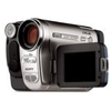 Sell Used Sony Handycam DCR-TRV460